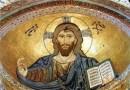 Christ-Roi de l'univers