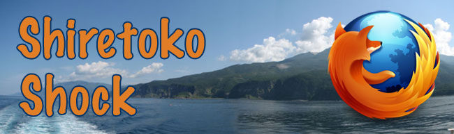 shiretoko-shock-banner