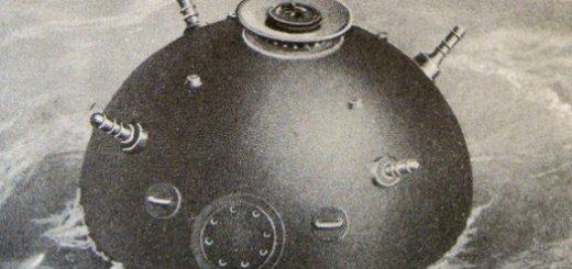 robot-ranjau