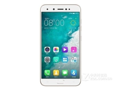 Gionee S10 Gold front