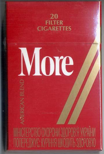 Cigaretter mere (hav)