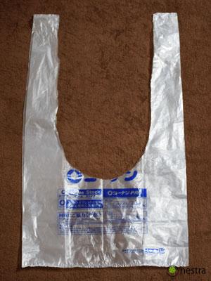 三角巾-巻き方レジ袋5
