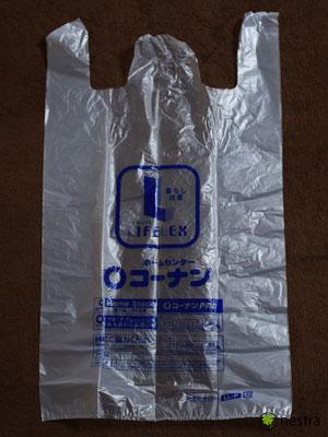 三角巾-巻き方レジ袋1