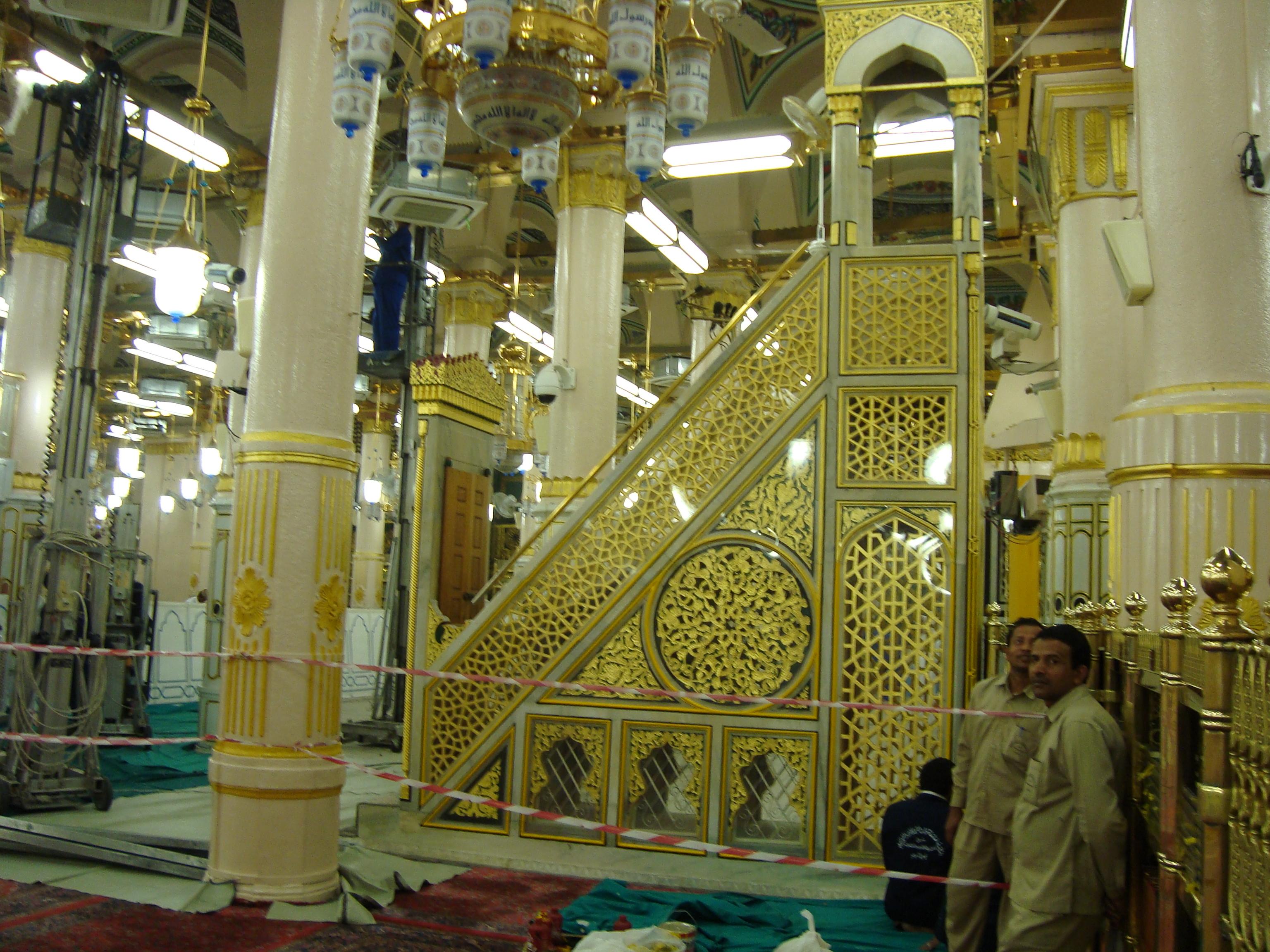 Masha Allah Hd Wallpaper Pulpit Minbar In Masjid Nabawi Madinah