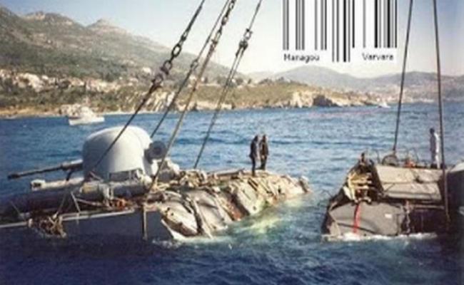 81_8 Η βύθιση της πυραυλακάτου ΚΩΣΤΑΚΟΣ από το ΣΑΜΑΙΝΑ