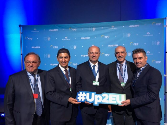 L.Avgenakis_EPP_1-e1541677458330 Σημαίνοντα στελέχη της ΝΔ στο συνέδριο του Ευρωπαϊκού Λαϊκού Κόμματος
