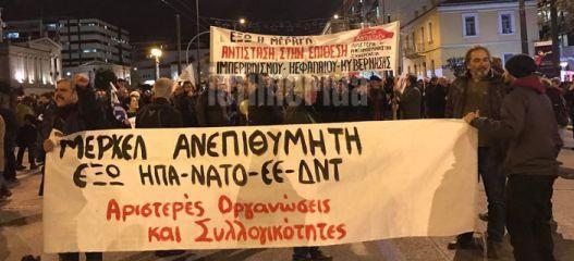 merkel-diadilosi2_iefimerida708 Στην Αθήνα βρίσκεται η Αγκελα Μέρκελ - Το πρόγραμμα των επαφών της