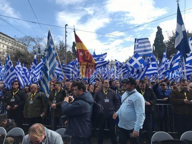 syntagma.30.20.1.10_iefimerida Εριξαν χημικά για να διαλύσουν το συλλαλητήριο για τη Μακεδονία