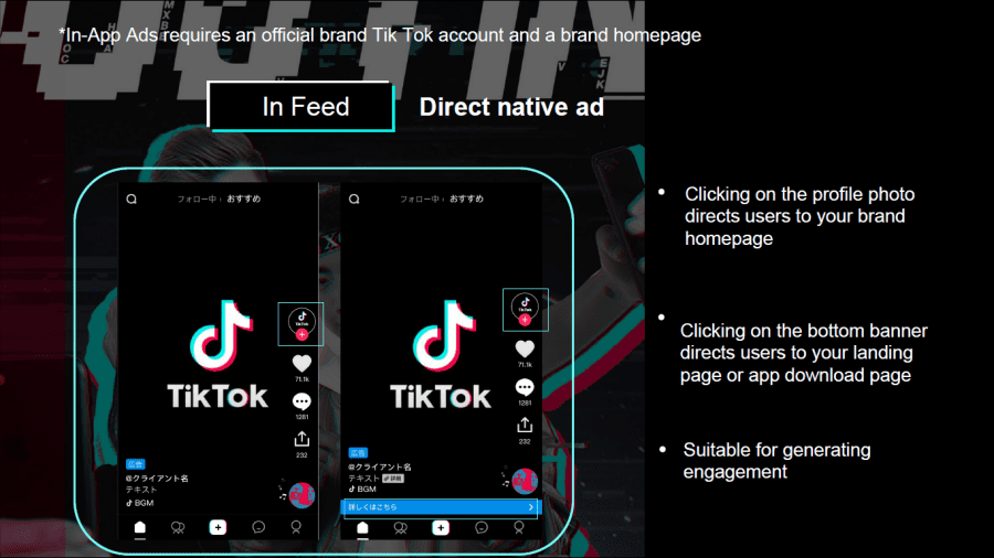 TikTok for Personal Branding: The Definitive Guide