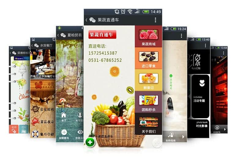The Top 3 Social Commerce Platforms in China