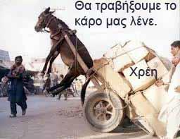 imagesΧΡ copy
