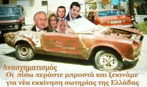 P1160469 ΚΟΥΒ ΠΑΠΠ copy