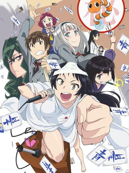 shimoseka-anime