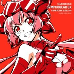 Sympho02
