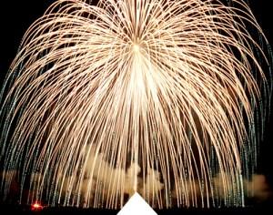 Guinness world record size fireworks at Kounosu Fireworks