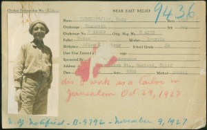 Orphan sponsorship card for Haig Yorghandjian