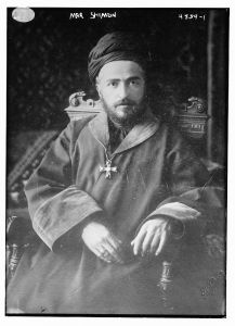 Mar Shimun, Catholicos Patriarch, occupied the See of Seleucia-Ctesiphon for fifteen years before he was assassinated during the Assyrian Genocide in March of 1918.