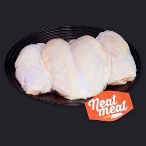 دجاج مسحب