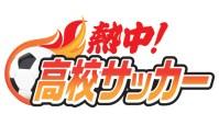 [高円宮杯 プレミアリーグ  WEST] 第5節(2016年5月7日)までの成績