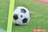 11/13ビッグスワンで代表校が決まる。8/27より「第95回全国高校サッカー選手権大会新潟県大会」の一回戦がスタート!