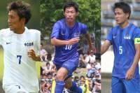 プロ選手への道 ‐市立船橋・原輝綺、高宇洋、杉岡大暉の三選手に見る成長曲線‐
