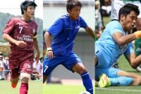 【U-19日本代表】高体連から選出された3選手の武器。岩崎悠人・原輝綺・廣末陸が持つ能力とは何か。