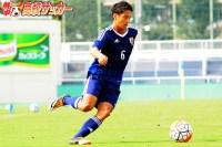 【U-19日本代表】交代までSB藤谷壮が走り続けた90分間