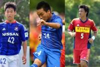 10/31~11/3に実施されるU-16日本代表候補トレーニングキャンプ参加メンバーを発表!