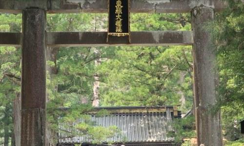 【2017年5月】高齢者3人連れて池袋から日光湯元温泉へ往復バスで行ってきました