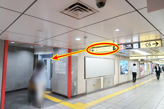 THEアクセス成田 銀座出口エレベーター