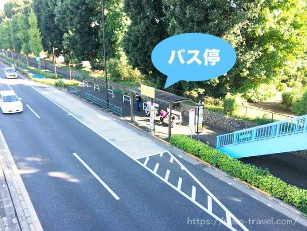試験場正門前バス停