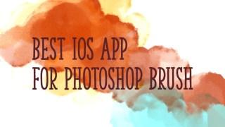 PhotoshopブラシはiPad Proで使える?最新のiOSアプリで調査してみました。