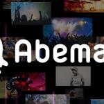 将棋で気付いた「AbemaTV」アプリはiPadのSplit Viewに最適化されていてテレビ見るより面白い
