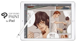 CLIP STUDIO PAINT EX for iPad |全てのクリエイター待望の「クリスタ」iPad版リリース!PC版の機能やインターフェースをほぼ完全移植で登場