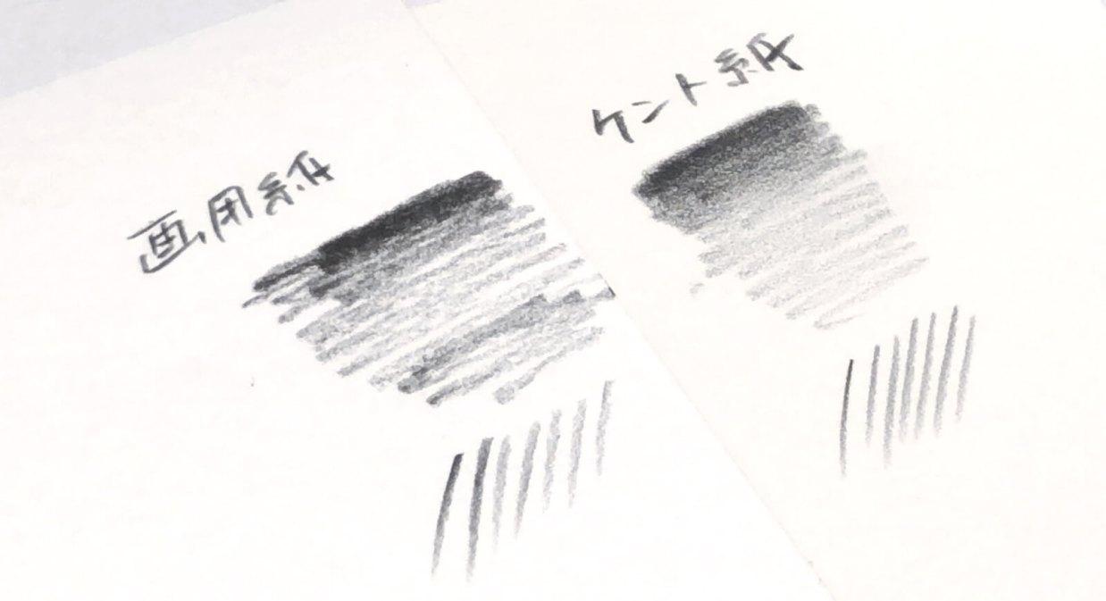 ケント紙風フィルムは本当にケント紙っぽい?