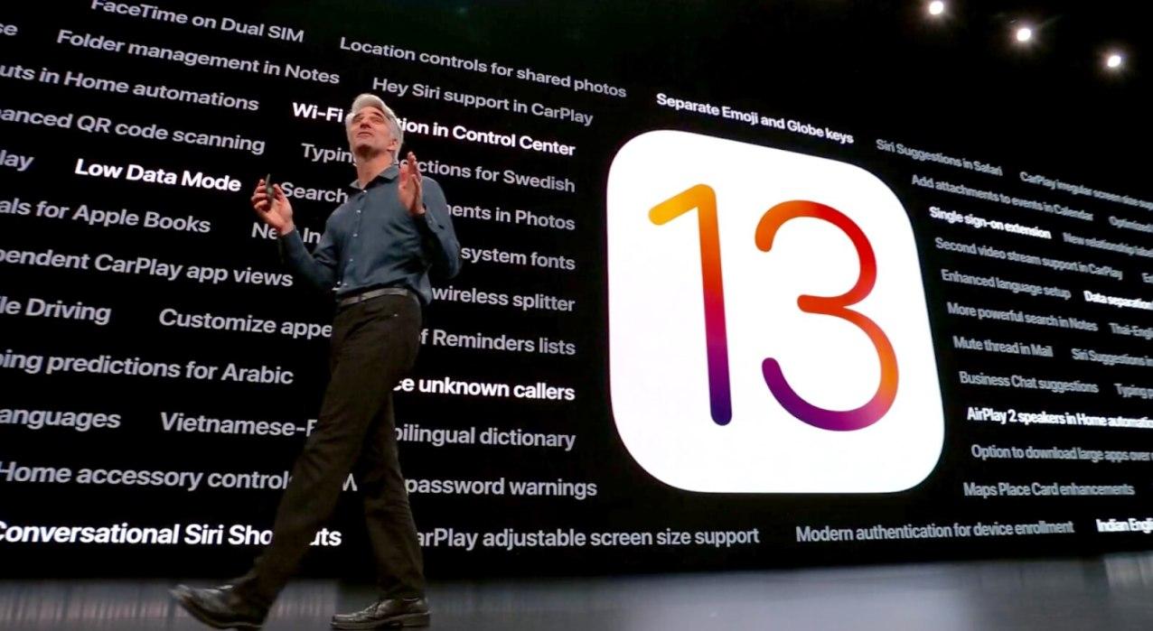 iOS13は堅実な進化を遂げる