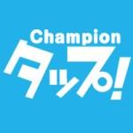 Championタップ! | iPadからでも快適に読める登録不要で無料のWebコミックサイト