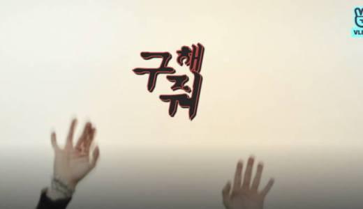 【神回シリーズ②】Run BTS! EP.33 フォトゾーンゲームが変顔過ぎる!