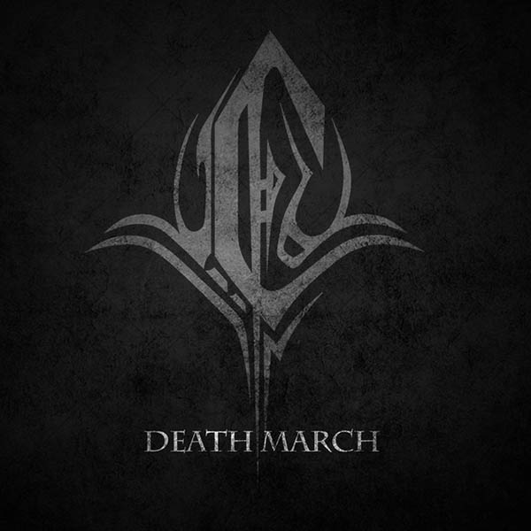 coprolith Death March web