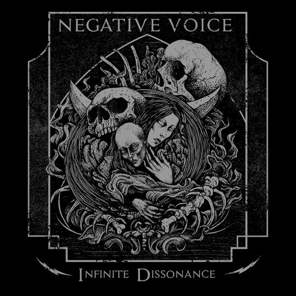 negative voice - infinite web