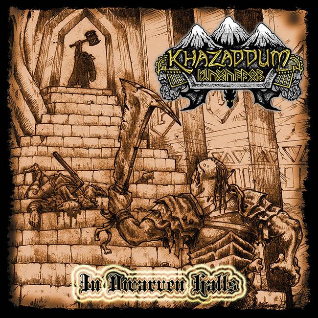 khazaddum - ep - web