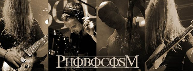 Phobocosm - bringer - pict