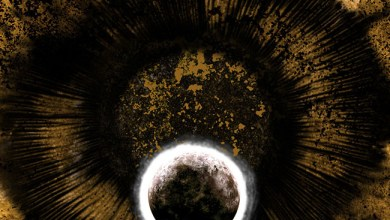 Photo of PLANET EATER (CAN) «Blackness from the stars» CD 2017 (Autoeditado)