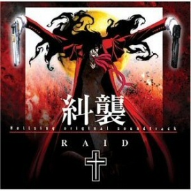Hellsing Soundtrack: Raid