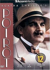 Poirot Set 12 DVD cover art