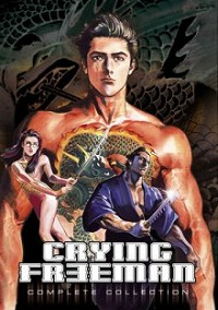 Crying Freeman: Complete Collection DVD