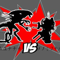 Alien Queen Catfight T-shirt by Mini Cassette