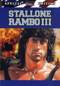 Rambo 3 Special Edition DVD cover art
