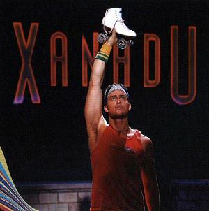Xanadu All Skate