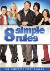 Eight Simple Rules Season 1 DVD Box art
